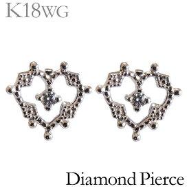 ダイヤモンド ピアス K18ホワイトゴールド 0.02ct スタッド プチ かわいい ハート型 レディース ダイヤ プレゼント 贈答 ジュエリー 保証書付 送料無料