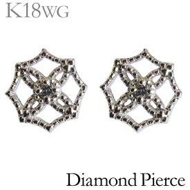 ダイヤモンド ピアス K18ホワイトゴールド 0.04ct スタッド かわいい プチ フラワー型 レディース ダイヤ プレゼント 贈答 ジュエリー 保証書付 送料無料