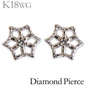 ダイヤモンド ピアス K18ホワイトゴールド 0.016ct スタッド かわいい プチ 花 雪の結晶型 レディース ダイヤ プレゼント 贈答 ジュエリー 保証書付 送料無料