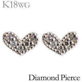 ダイヤモンド ピアス K18ホワイトゴールド 0.05ct スタッド かわいい プチ ハート型 レディース ダイヤ プレゼント 贈答 ジュエリー 保証書付 送料無料