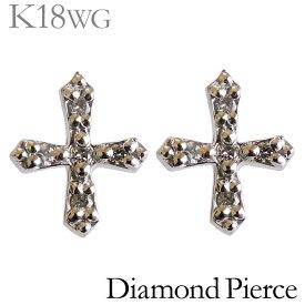 ダイヤモンド ピアス K18ホワイトゴールド 0.05ct スタッド プチ かわいい クロス 十字架 レディース ダイヤ プレゼント 贈答 ジュエリー 保証書付 送料無料