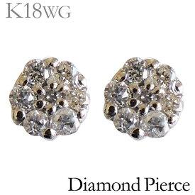 ダイヤモンド ピアス K18ホワイトゴールド 0.07ct スタッド プチ かわいい 円形 レディース ダイヤ プレゼント 贈答 ジュエリー 保証書付 送料無料