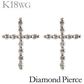 ダイヤモンド ピアス K18ホワイトゴールド 0.11ct スタッド 小ぶり かわいい クロス 十字架モチーフ レディース ダイヤ プレゼント 贈答 ジュエリー 保証書付 送料無料