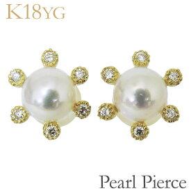 ピアス 12石ダイヤ あこや本真珠 5.5-6mm ダイヤモンド K18イエローゴールド レディース