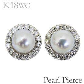 ピアス あこや本真珠 4mm ダイヤモンド K18ホワイトゴールド レディース