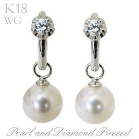 ピアス シンプルデザイン あこや本真珠 8mm ダイヤモンド K18 ホワイトゴールド レディース