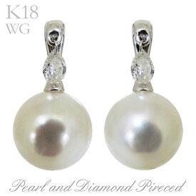 ピアス ペアシェイプカットダイヤ あこや本真珠 8mm ダイヤモンド K18 ホワイトゴールド レディース