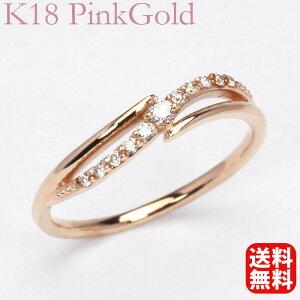 リング ダイヤモンド ダイヤ ダイヤモンドリング 指輪 ダイヤ トリロジー k18 18k 18金 ピンクゴールド メンズ 4月誕生石 送料無料 アクセサリー ジュエリー 人気 おすすめ