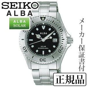 SEIKO アルバ ALBA アルバソーラー 200m潜水防水 男女兼用 ソーラー 腕時計 正規品 1年保証書付 AEFD529