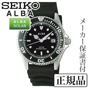 SEIKO アルバ ALBA アルバソーラー 200m潜水防水 男女兼用 ソーラー 腕時計 正規品 1年保証書付 AEFD530