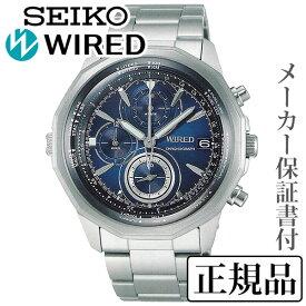 SEIKO セイコー ワイアード WIRED THE BLUE ザ・ブルー 男性用 多針アナログ 腕時計 正規品 1年保証書付 AGAW419