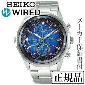 SEIKO セイコー ワイアード WIRED THE BLUE ザ・ブルー 男性用 多針アナログ 腕時計 正規品 1年保証書付 AGAW439