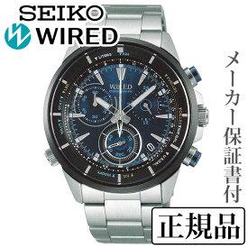 SEIKO セイコー ワイアード WIRED THE BLUE ザ・ブルー 男性用 多針アナログ 腕時計 正規品 1年保証書付 AGAW441