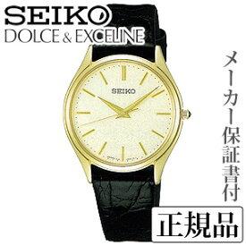 e97c397d10 SEIKO セイコー ドルチェ&エクセリーヌ DOLCE&EXCELINE 男性用 腕時計 正規品 1年保証書付
