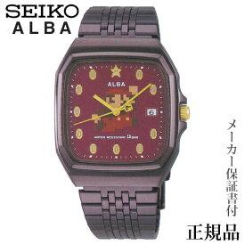 SEIKO アルバ ALBA スーパーマリオ コラボ 【ファミコン マリオ】コイン 男女兼用 クオーツ アナログ 腕時計 正規品 1年保証書付 acck420