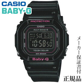 1a170c35a1 CASIO カシオ BABY-G 電波ソーラー 女性用 ソーラー デジタル 腕時計 正規品 1年