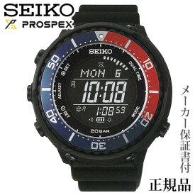 SEIKO セイコー プロスペックス PROSPEX DIVER SCUBA ダイバースキューバ LOWERCASE 男性用 ソーラー デジタル 腕時計 正規品 1年保証書付 SBEP003