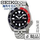 SEIKO セイコー 海外セイコー IMPORT SEIKO セイコー ネイビーボーイ ダイバーズ NAVY BOY(ネイビーボーイ) 男性用 自…