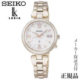 卒業 入学 SEIKO ルキア LUKIA レディダイヤ シリーズ レディゴールド 女性用 ソーラー アナログ 腕時計 正規品 1年保証書付 SSQV058