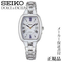 5d5e2aab383e PR SEIKO ドルチェ&エクセリーヌ DOLCHE & CXCELINE 女性用 ソ.