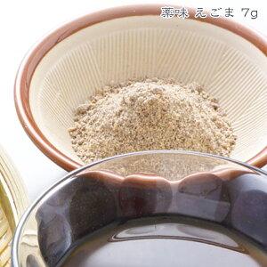 【薬味】えごま(7g)【エゴマ 健康 美容 そば 蕎麦 ソバ 韓国料理 サムギョプサル 焼き肉 韓国食材 荏胡麻 えごま油 エゴマ油 じゅうねん ジュウネン 荏油 ごま ゴマ 胡麻】【年越しそば 年