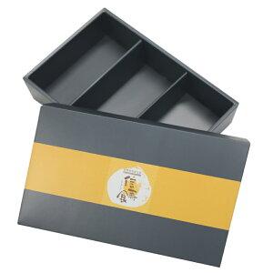 化粧箱(黄色帯)おやき用(9個.12個セットのみ対応可) ギフト 父の日 母の日 敬老の日 御中元 お中元 御歳暮 雪村そば 美包