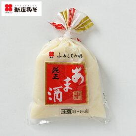 新庄あま酒400g(全糖)5〜6人前