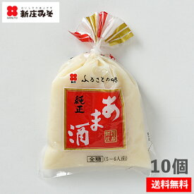 あま酒400g(全糖)5〜6人前(ケース入り=10個)
