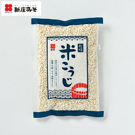 国産乾燥米こうじ200g