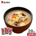 ☆大容量・即席豚汁計20食入生みそタイプ 味噌汁