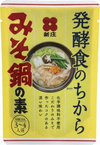 冬季限定☆みその素150g(3〜4人前) みそ 味噌 発酵食品 みそ鍋 鍋 なべ
