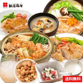 ★★福袋★★発酵食品をおいしく食べよう!福袋セット