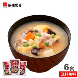 ★★即席豚汁(計6食入)生みそタイプネコポス 送料無料 日時指定不可 味噌汁 豚汁