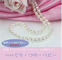 送料無料 本真珠 ライスベビーパールネックレス 約4-4.5mm  花珠級真珠パールネックレス (パールピアス フォーマル 結婚式 卒業入学…