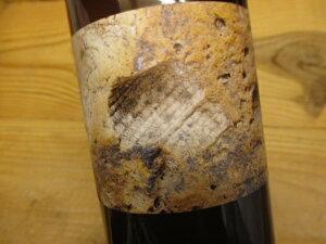ナチュラルワイン ブラン5.7(白)2017 セラー・ジョルディ・ロレンス Blanc 5.7 Celler Jordi Llorens