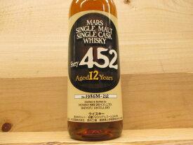 マルス シングル・モルト シングル・カスク ウィスキー PB 12years No-1986M