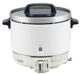 パロマ 業務用大型ガス炊飯器 PR-403S (〜4.0L・〜22.2合)都市ガス用(12A・13A)