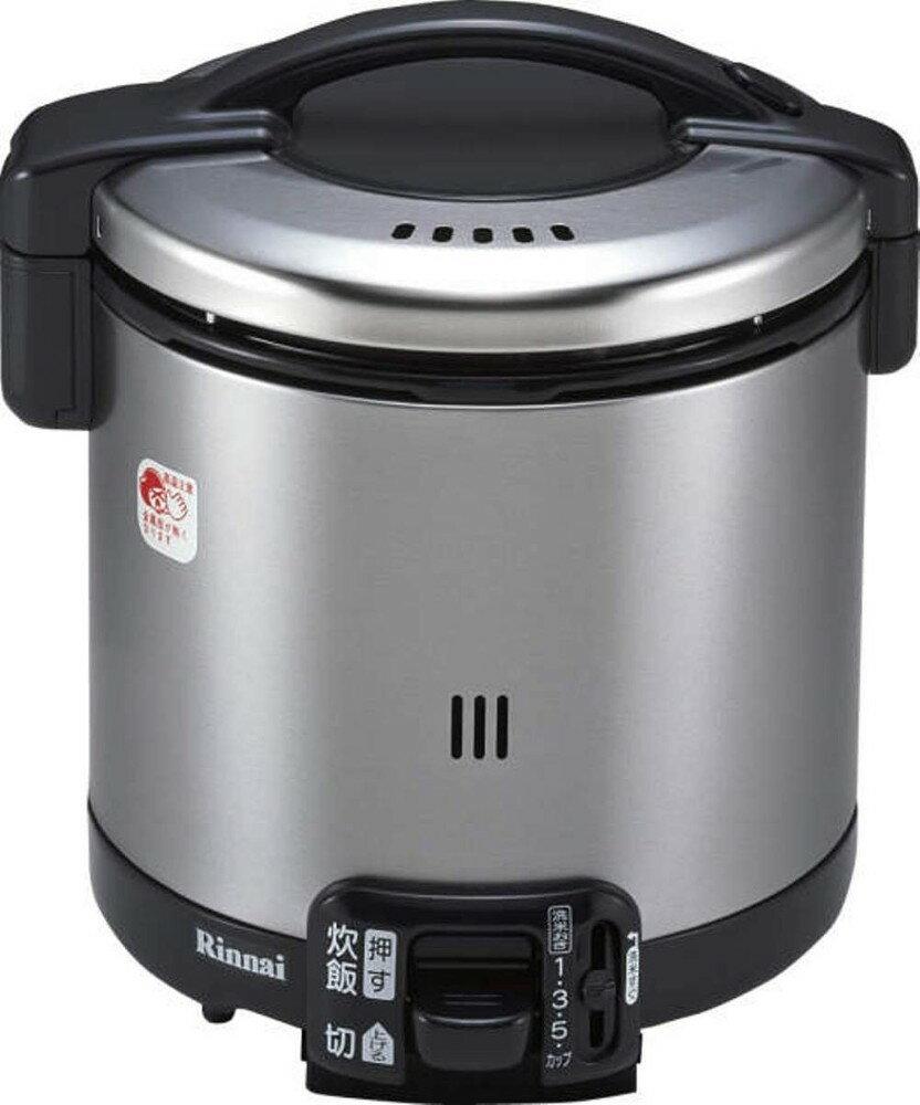 リンナイ ガス炊飯器(プロパンガス用) 【こがまる】 1~5.5合 ブラック RR-055GS-D-LP