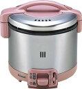 リンナイ ガス炊飯器(都市ガス用)【こがまる】5.5合 ローズピンク RR-055GS-D(RP)-13A