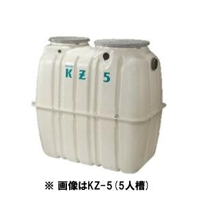 クボタ KZ2-5 合併浄化槽【5人槽】耐荷重6t仕様:FRPフタ【BMC】 嵩上げ付・ブロワー付属