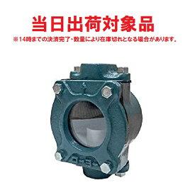 【あす楽】コーヨー 砂取器 25mm(Rc1インチ)砂取り器 砂取機
