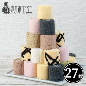 送料無料 9種のミニロールを自己流アレンジで楽しむ ロールケーキ タワー 27個 / 新杵堂 デコレーションケーキ 誕生日ケーキ バースデーケーキ プチケーキ スイーツ かわいい ケーキ 子供 チ
