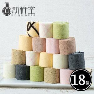 お歳暮 送料無料 9種のミニロールを自己流アレンジで楽しむ ロールケーキ タワー 18個 / 新杵堂 デコレーションケーキ 誕生日ケーキ バースデーケーキ プチケーキ スイーツ かわいい ケーキ