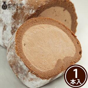 ショコラスターロール 1本 新杵堂 洋菓子 チョコ ロールケーキ チョコレート ケーキ ギフト お土産 母の日 父の日 お土産 お取り寄せ