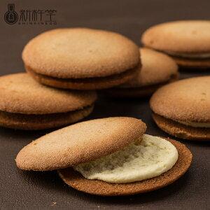 栗きんとん ラングドシャ / 新杵堂 洋菓子 クッキー 焼き菓子 スイーツ お菓子 お土産 ギフト