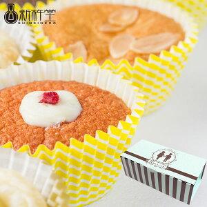 Rolls New York カップケーキ 3個入 新杵堂 プチケーキ プチギフト 誕生日 スイーツ 洋菓子 お土産