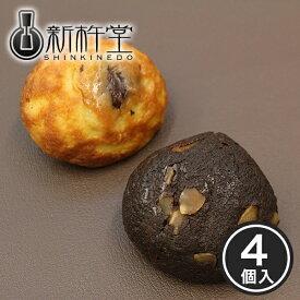 焼菓子 オリジナルセット 焼菓子 ファーブルトン 4個 / 新杵堂 ギフト 贈り物 プレゼント