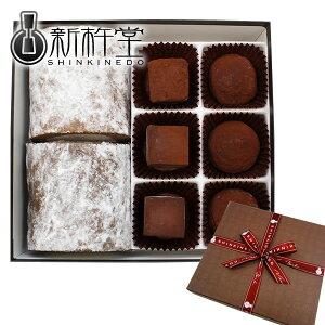 洋菓子ショコラセット ロールケーキ チョコレート 餅 新杵堂 ギフトセット 贈り物 お土産
