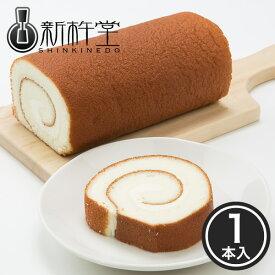 塩ロール (1本) 新杵堂 ロールケーキ 洋菓子 岩塩 お土産 ギフト お祝