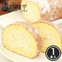 マロンスターロール 1本 / 新杵堂 ロールケーキ 洋菓子 栗 マロン 渋皮 ギフト お土産